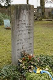 Gedenkstein für die jüdischen Opfer des Nationalsozialismus